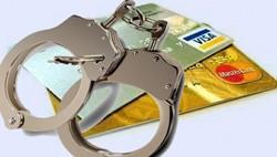 арест карточного счета в банке