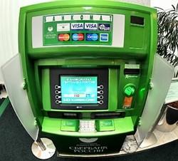 проблемы в работе банкоматов Сбербанка