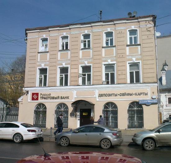 Русский Трастовый Банк