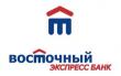 Восточный Экспресс Банк отзывы