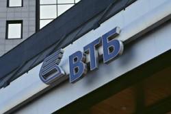 новый мобильный банк ВТБ24