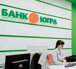 банк югра участник ОРС