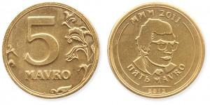 валютный мавро
