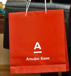 альфа банк продает задолженность
