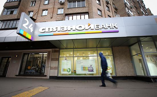 проблемы в Связном Банке
