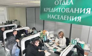 филиалы банков расположены в больших городах