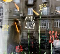 рост ставок по вкладам