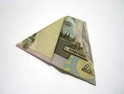 рязанская финансовая пирамида