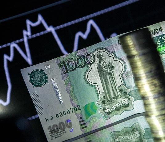 Прогноз по российской экономике
