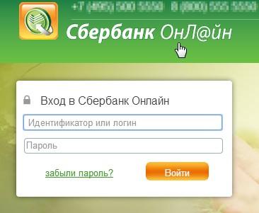 заявка на кредитную карту сбербанк онлайн отзывы