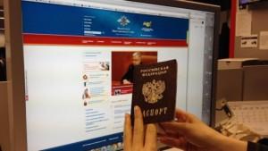банки будут проверять паспорта
