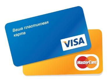 микрозайм на банковскую карту