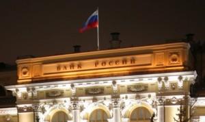 ЦБ консервирует банки Крыма