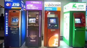банкомат новой электронной валюты