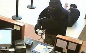 житель Дагестана пытался ограбить банк