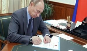 президент подписал закон о банках Крыма
