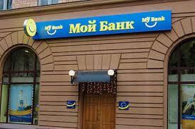 отзыв лицензии мой банк