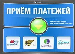 автоплатеж от банка Москвы