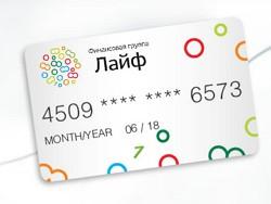 платежный сервис лайф-кошелек