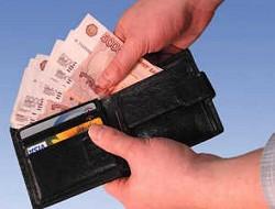 погасить кредит в крыму