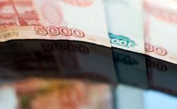 вывод денег из росийских банков