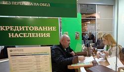 растет закредитованность россиян