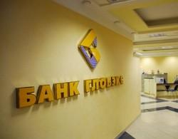 открыть депозит в банке глобэкс
