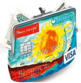 опасности кредитной карты