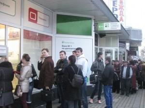 замена депозитов на кредиты в Крыму