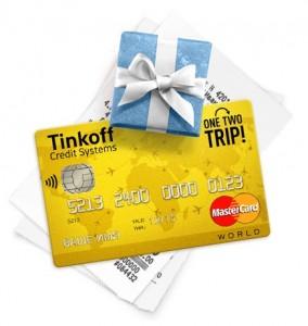 бонусы и подарки по карте OneTwoTrip Tinkoff