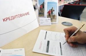 стоти ли крымчанам отдавать долги