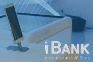 Интерактивный банк отозвали лицензию