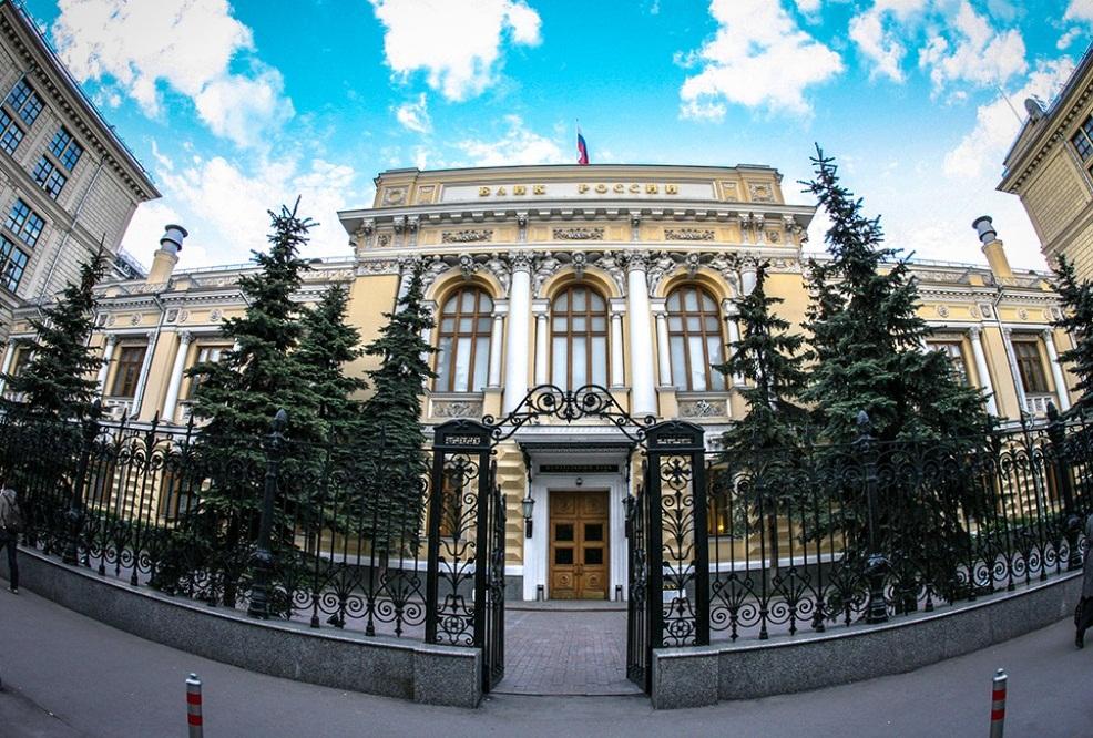 ЦБ РФ отзыв лицензии