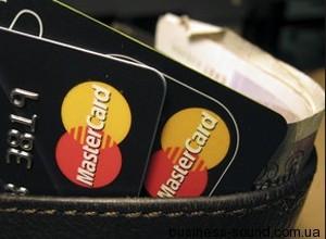 оформить кредитные карты