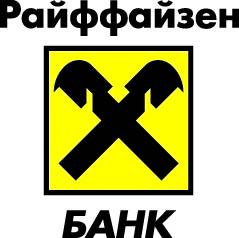 кредит райффайзенбанк москва