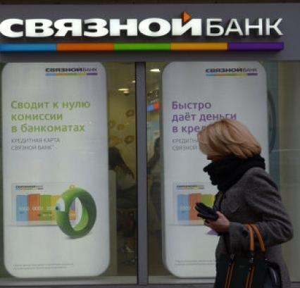 Связной банк звонят коллекторы приставы наложили арест на заработный счет