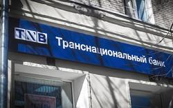 зачистка банковского сектора