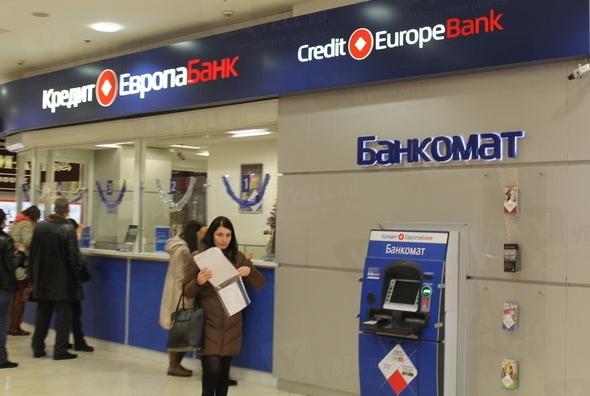 банкомат кредит европа банк