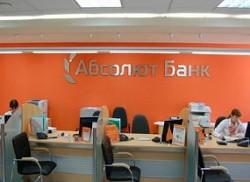 получить ипотеку в Абсолют Банке