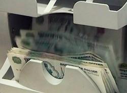 страховые выплаты по депозиту