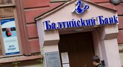 проверка в банке Балтийский