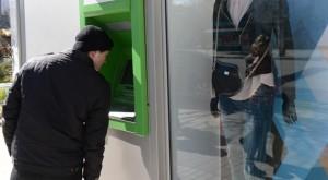 «Крайинвестбанк» открывает отделение в Крыму