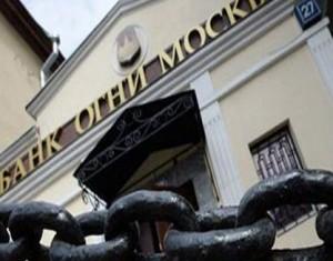 уголовное дело против банка Огни Москвы