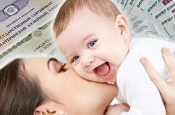ипотека под материнский капитал транскапиталбанк