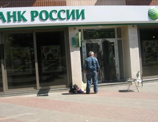 офис Сбербанка после нападения
