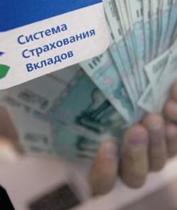 банк москвы выплатит вклады
