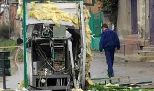 взорвали банкомат Сбербанка