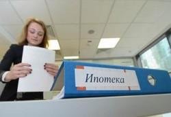 пузырь на российском ипотечном рынке
