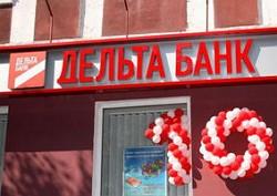Дельта Банк Украина