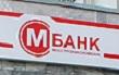 м банк привлекает депозиты